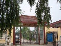 北京绿色广场