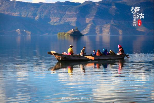 聚滇旅程:丽江+香格里拉+泸沽湖八日品质游-雪山线-1.0版