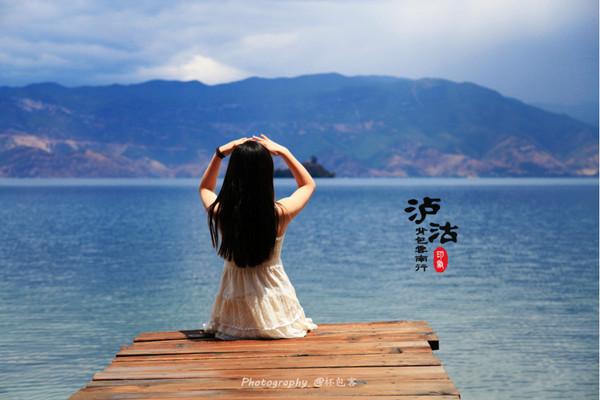聚滇旅程-纯玩游丽江+泸沽湖六日纯玩游(半自助游)