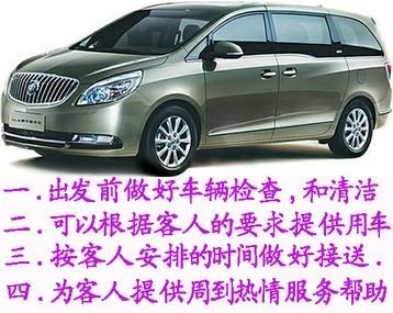 云南租车 昆明机场接送机服务 自由行租车 旅游租车