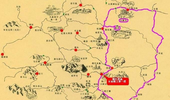 九寨沟在四川省地图,九寨沟旅游地图