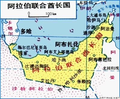阿联酋地图