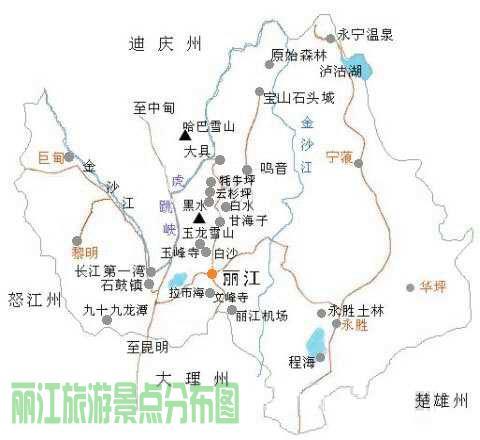 丽江旅游景点大全图