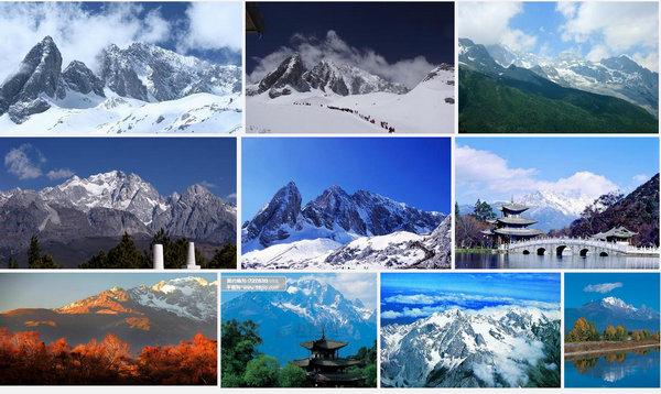 2015最新拍摄云南丽江玉龙雪山图片(组图)