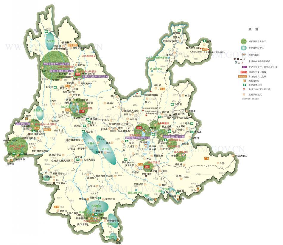 时间:2013-05-19  标签: 云南地图大全为您提供最好的云南地图全图