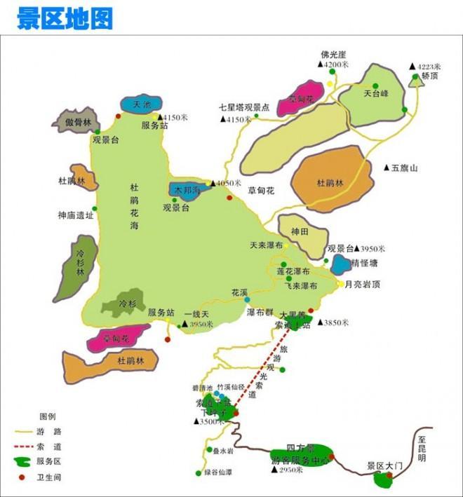 轿子雪山景区地图